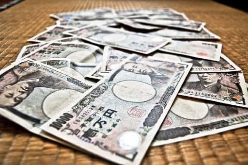 ジパングカジノの入出金方法