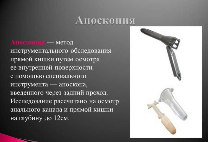 tepkite varpą troksevazinu)