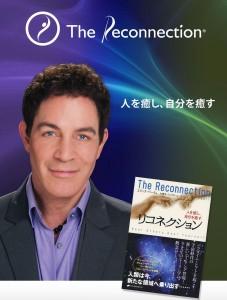 Eric&Book