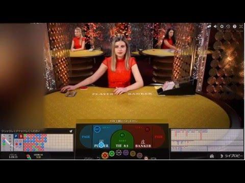 オンラインカジノで『絞れる(Squeeze)』バカラを体験プレイ