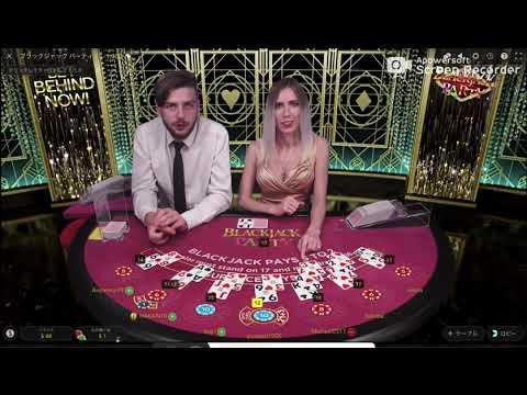 【ウィリアムヒルカジノ】ライブカジノ ブラックジャックプレイ動画