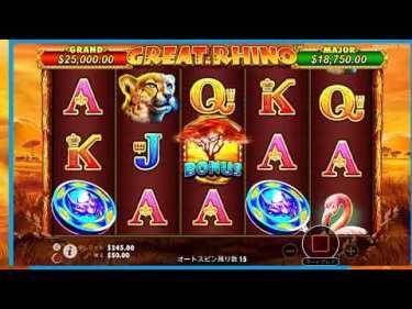 #オンラインカジノ#ベラジョンカジノ【Great Rhinoをプレーしてみた】