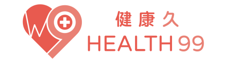 Health99 健康久
