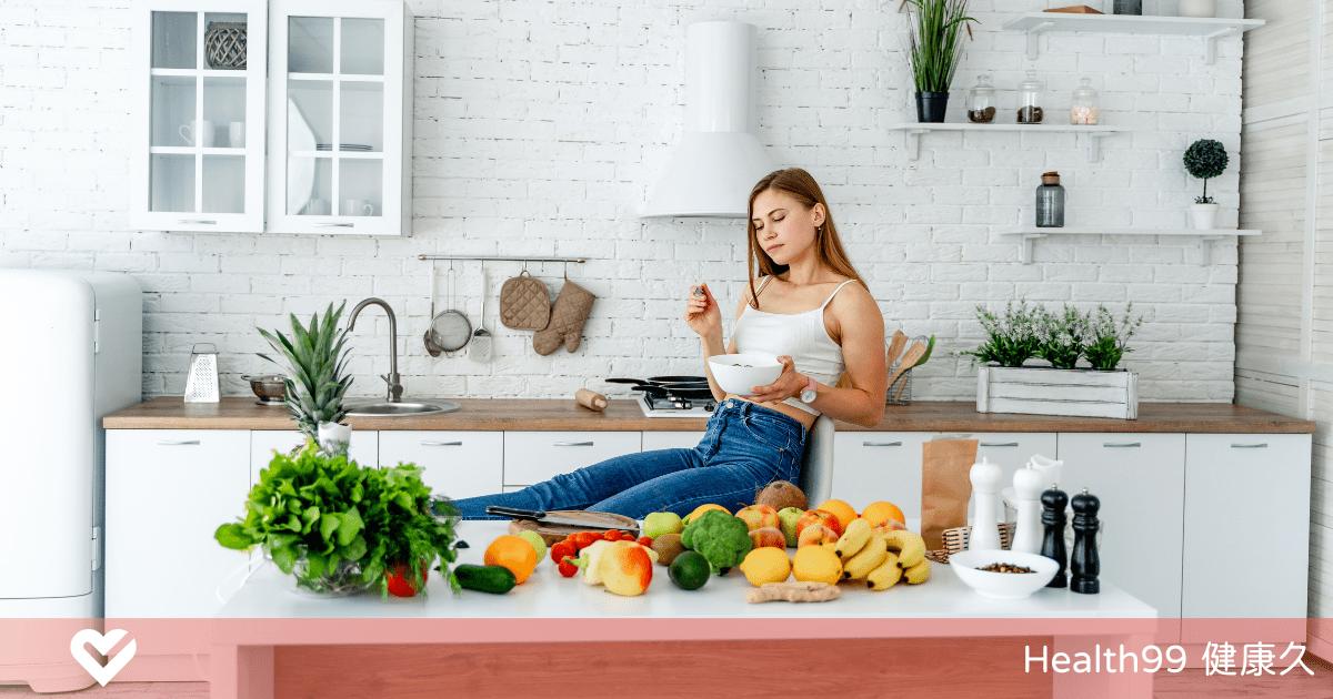 You are currently viewing 【備孕攻略】想懷孕?13種天然食材幫助你增加懷孕機率:這樣吃就對了!