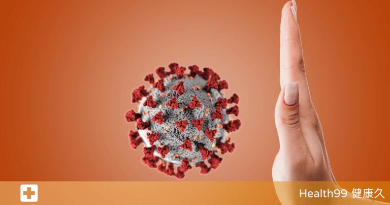 Read more about the article COVID-19基本訊息:2019冠狀病毒是如何傳播的?如何降低病毒的感染風險?
