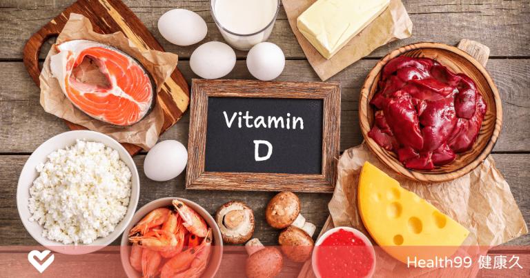 Read more about the article 缺乏維生素D的影響這麼大?男女性無論備孕、懷孕千萬都要注意!