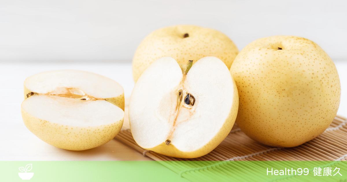 You are currently viewing 【飲食營養】梨的功效與作用及營養價值!吃梨也有禁忌,你知道嗎?