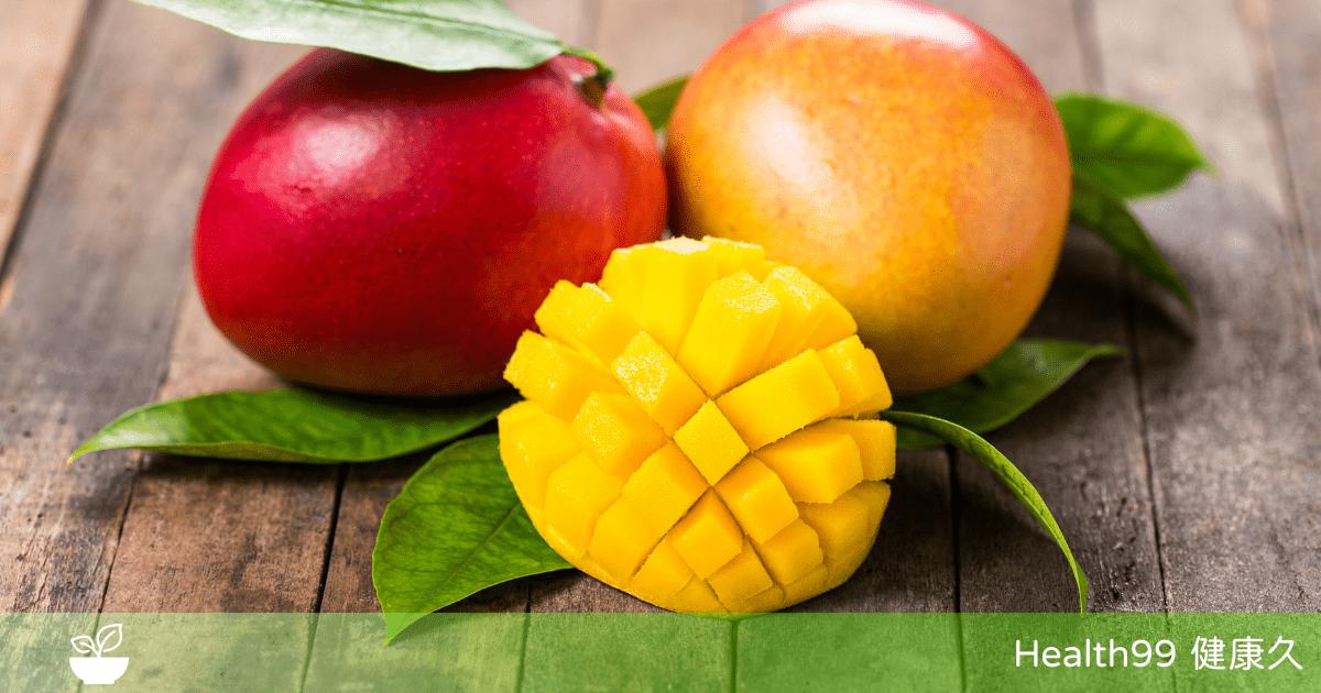 You are currently viewing 【飲食營養】芒果的功效與作用!芒果的營養價值及禁忌你知道嗎?