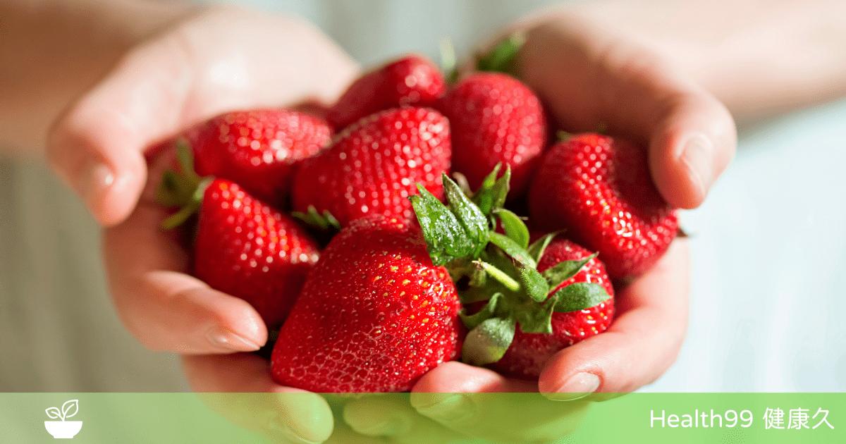 You are currently viewing 【飲食營養】草莓的營養價值及功效!對皮膚、頭髮均有好處,你知道嗎?