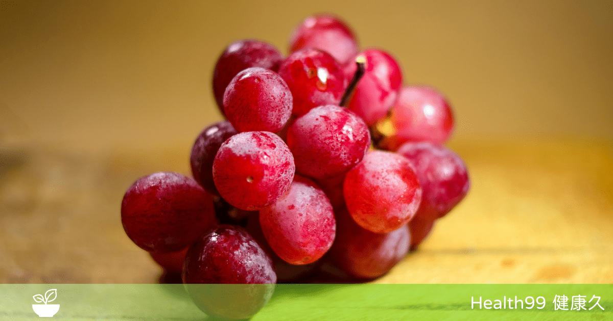 You are currently viewing 【飲食營養】葡萄的功效與作用!葡萄的營養價值以及禁忌事項,你知道嗎?