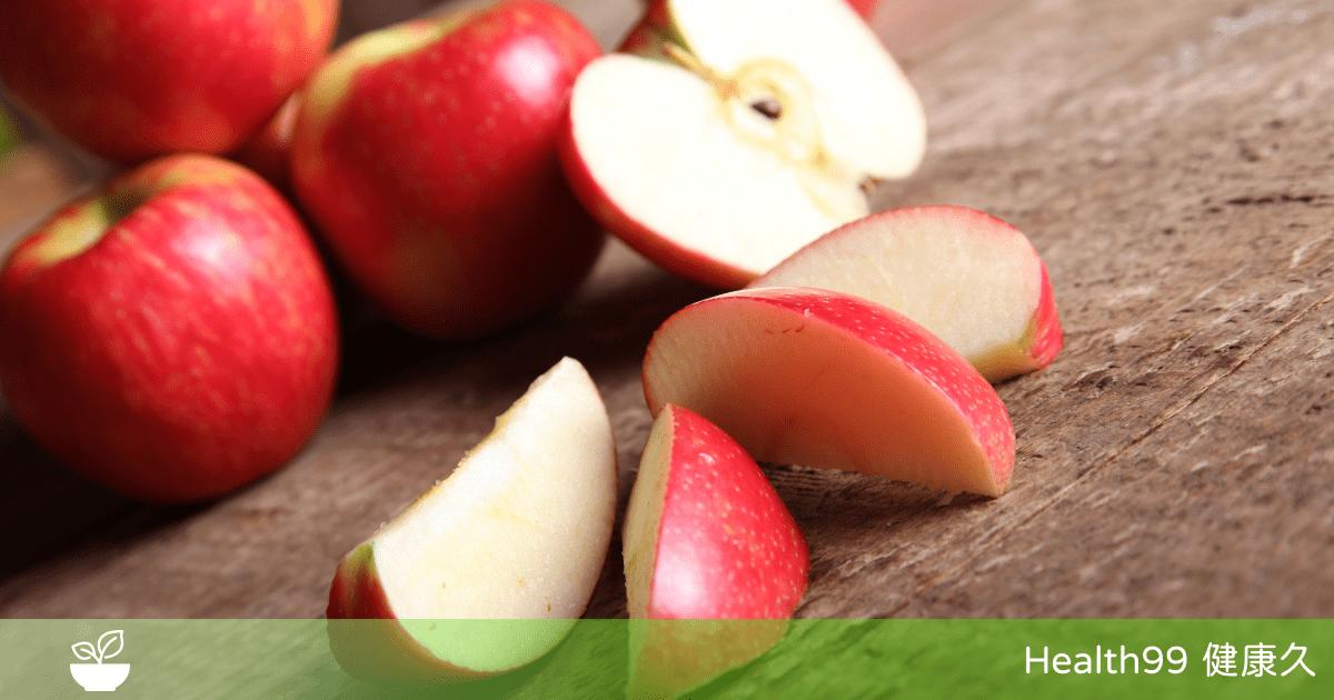 Read more about the article 【飲食營養】清宿便、瘦小腹!蘋果生吃熟吃效果大不同,吃蘋果的6大好處!