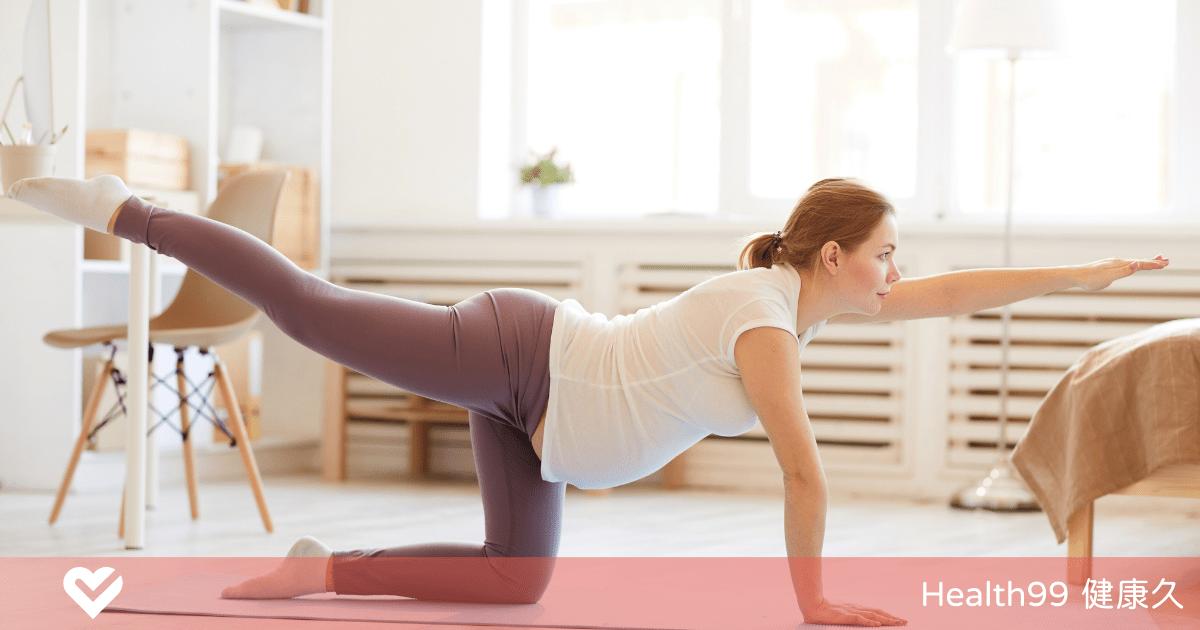You are currently viewing 適當運動對備孕有什麼好處?要注意哪些事情?五種運動提高懷孕機率