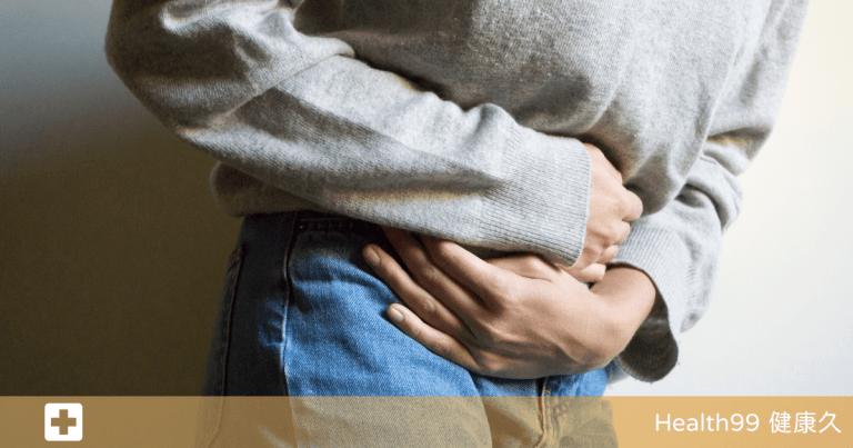 Read more about the article 好發於20~55歲女性族群?骨盆腔炎的三大風險要當心!
