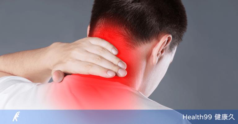 Read more about the article 「低頭族」不僅傷頸椎!視力退化、椎間盤突出、突發暈眩都是併發症!