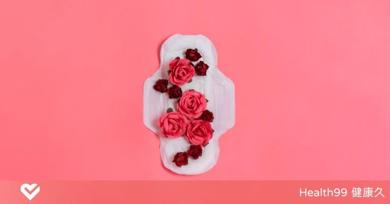Read more about the article 【月經保養】經期有血塊到底是怎麼回事呢?可以用什麼方法來調理身體?