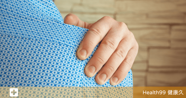 Read more about the article 【疾病症狀】「五十肩」是什麼?如何治療、預防與康復呢?