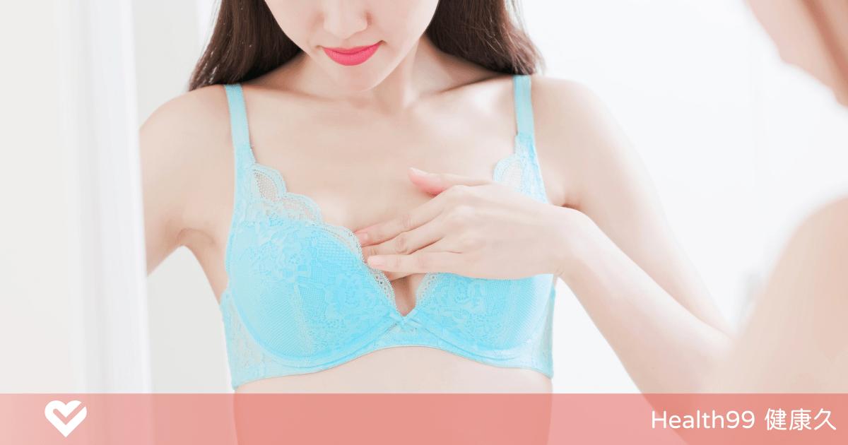 Read more about the article 【產後保養】新媽咪們產後乳房脹痛,奶水少?造成的原因與處理方式一定要知道!