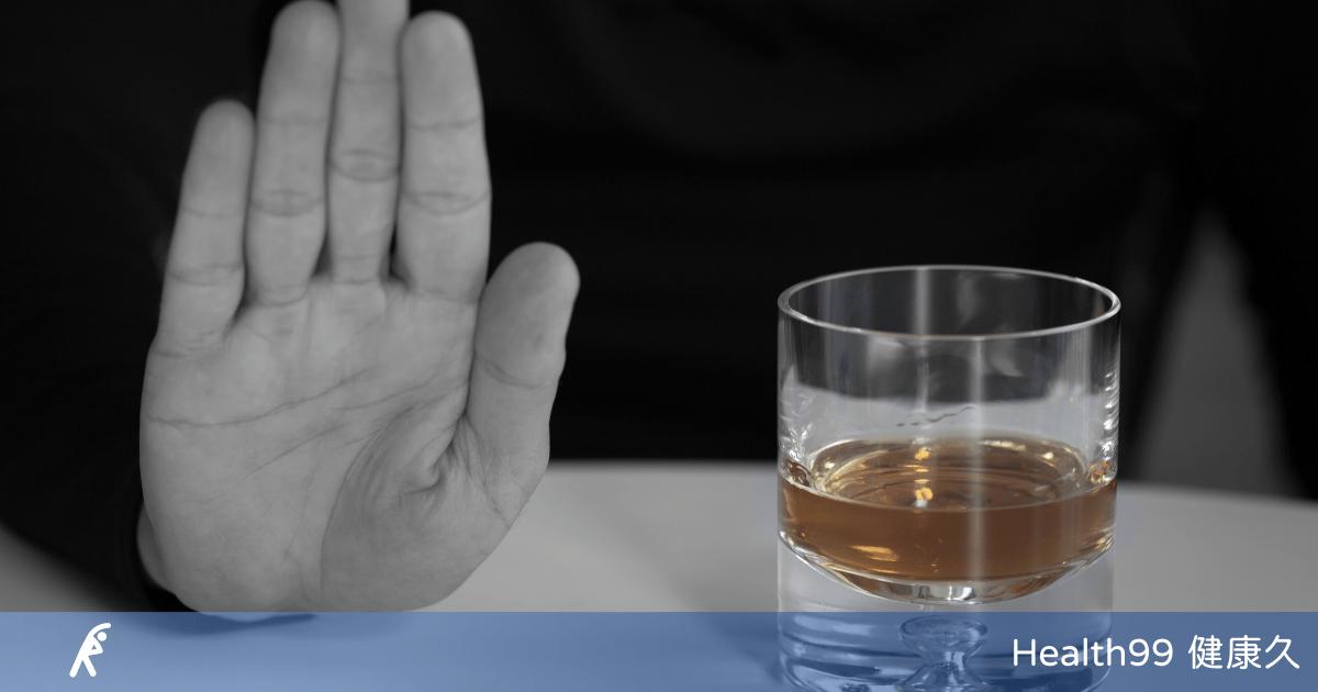 Read more about the article 喝一滴酒都有害!《柳葉刀》:每天喝幾口酒,會增加8種癌症的風險