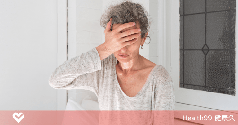 Read more about the article 更年期為什麼身上總是這疼那疼的?造成疼痛的原因和治療方法要知道