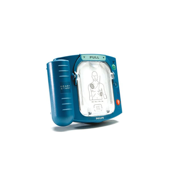 The Philips HeartStart OnSite Defibrillator (AED) is available for sale in Michigan USA