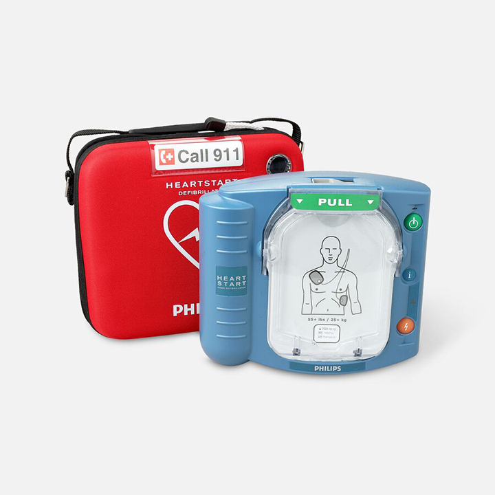 The Philips HeartStart Home Defibrillator (AED) is available for sale in Michigan USA