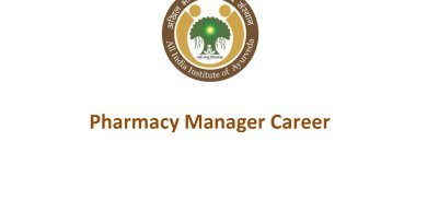 All India Institute of Ayurveda Career as Pharmacy Manager