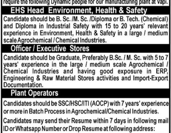 HERANBA INDUSTRIES LTD Urgent Openings for EHS Stores Plant Operators Apply Now