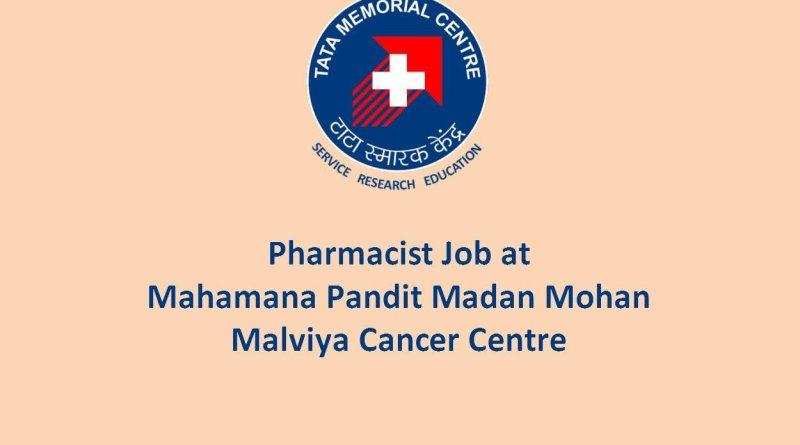 MPMMMCC Job for Pharmacy graduates