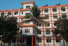 Pratibhatai Pawar College of Pharmacy Faculty Recruitment
