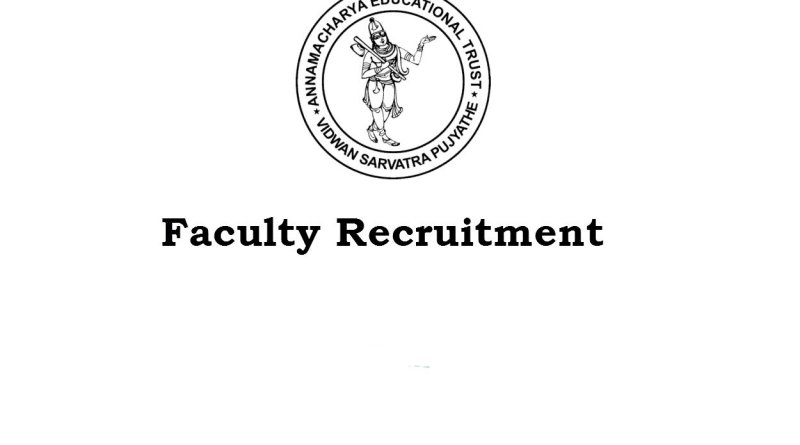 Annamacharya College of Pharmacy Faculty Recruitment
