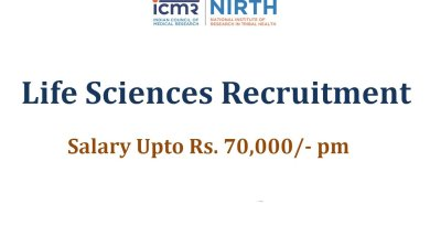 National Institute of Research in Tribal Health Life Sciences recruitment