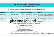 Sri Krishna Pharmaceuticals Ltd WalkIns for Multiple Openings in Quality Control Department on 17th to 19th Dec 2020