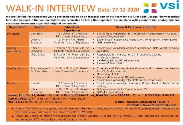 V S International Pvt Ltd WalkIn Interviews for Production QA QC Packing Departments on 27th Dec 2020