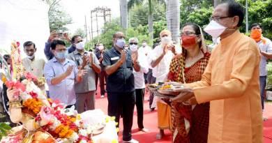 गणपति बप्पा को विदाई