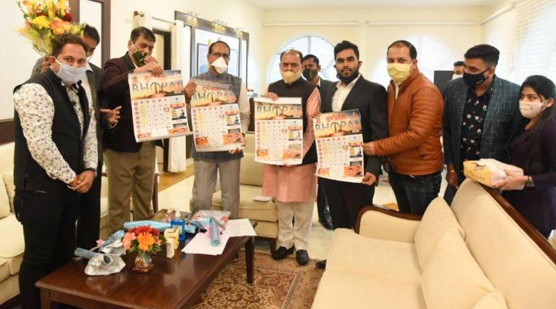 मुख्यमंत्री श्री चौहान द्वारा दैनिक युग प्रदेश के कैलेण्डर का विमोचन