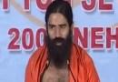 Baba Ramdev Yog Yatra : प्राणायाम से नहीं होती है ये बीमारियां…पेट के लिए होता है फायदेमंद