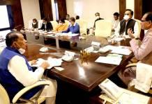 किसानों को मिलें सभी आवश्यक सुविधाएँ, भुगतान में विलंब न हो : मुख्यमंत्री श्री चौहान