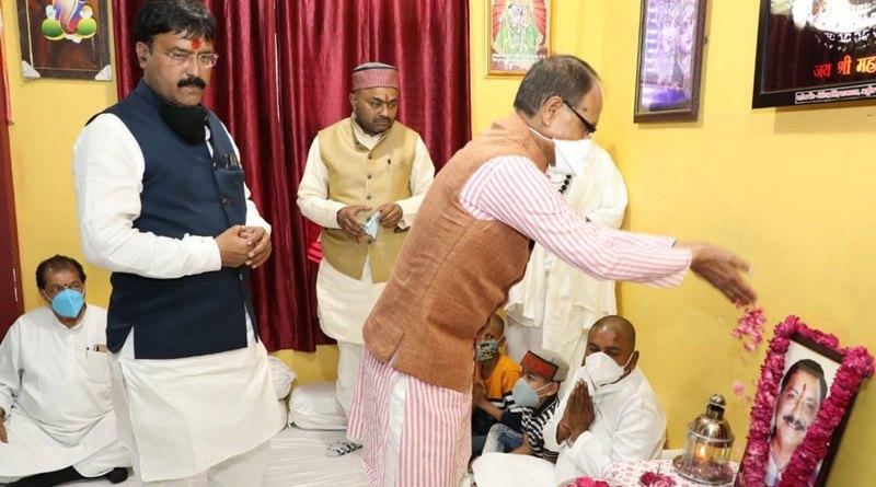 मुख्यमंत्री श्री चौहान ने कन्नौद जाकर स्व. श्री शर्मा को श्रद्धांजलि अर्पित की