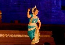 खजुराहो नृत्य समारोह में शास्त्रीय नृत्यों की प्रस्तुतियों ने समा बाँधा