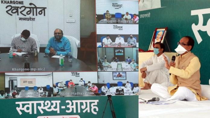 मुख्यमंत्री श्री चौहान ने की संभागों और जिलों में प्रमुख व्यक्तियों से चर्चा