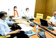 धान मीलिंग के लिये गठित मंत्रि-मंडलीय उप समिति की बैठक संपन्न