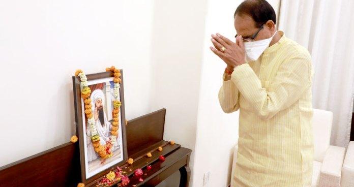 मुख्यमंत्री श्री चौहान ने किया सिख गुरू अर्जुन देव जी को नमन