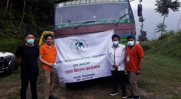 Basic health services provided to flood victims 2078 Melamchi
