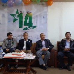 Star hospital 14th anniversary celebration speech