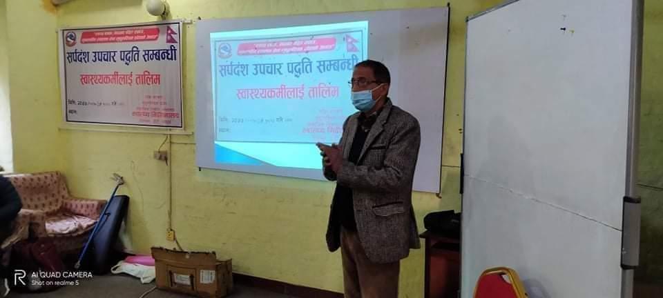 सुदुरपश्चिम प्रदेशका स्वास्थ्य निर्देशक डा.गुण राज अवस्थी ज्यूको सम्बोधन