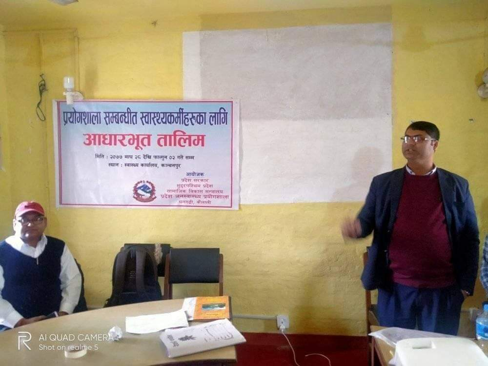 सुदुरपश्चिम प्रदेशका जनस्वास्थ्य प्रयोगशाला धनगढीका निमित्त निर्देशक श्री राम प्रसाद ओझा आफ्नो सम्बोधन राख्दै