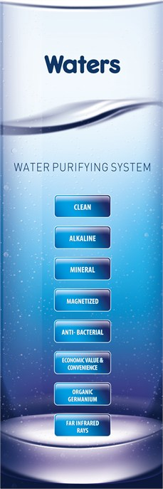 waters purifying system
