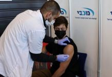 Israel innoculates students to appear in exams