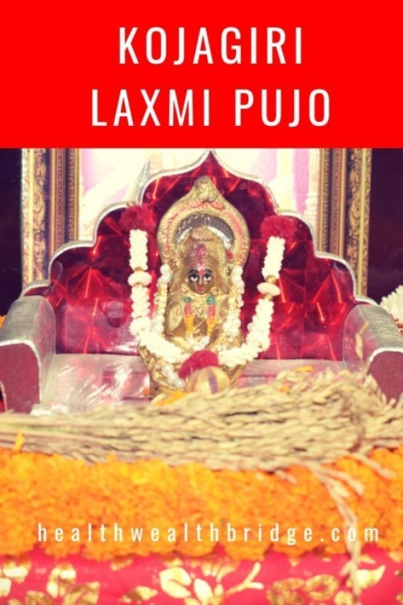 LAXMI PUJO at home