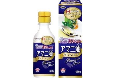 NIPPN(ニップン)のアマニ油がコールドプレス製法でオススメ